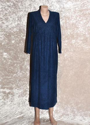 Плюшевые, флисовые, домашние платья и халаты!черная пятница ск...
