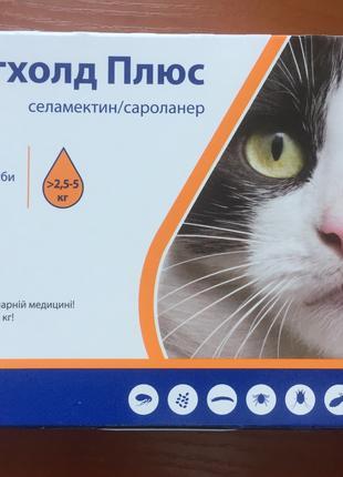 Стронгхолд Плюс 30мг краплі для кішок  2,5-5кг, 0,5мл х 3 піпетки