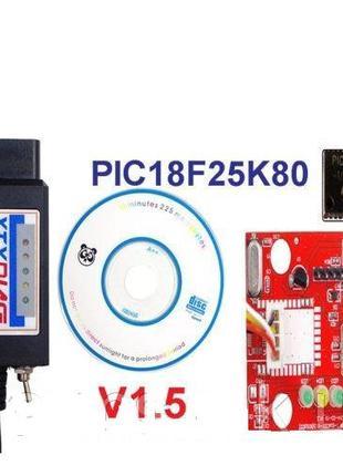 ELM327 USB версия 1.5 с переключателем шин HS/MS