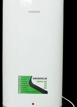 Grunhelm GBH I-50VH FLAT Бойлер 50 л