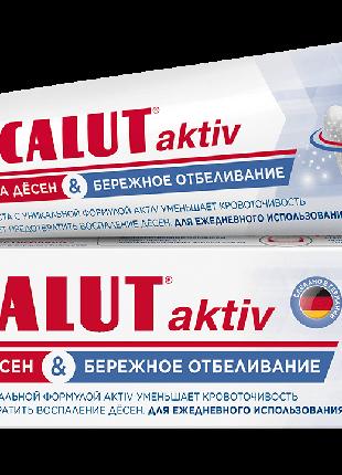 Лакалут_LACALUT® aktiv защита десен и бережное отбеливание 8мл.