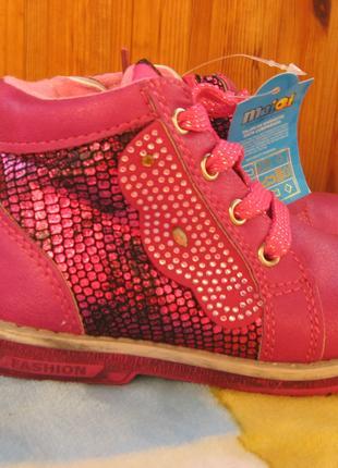 Демисезонные ботинки Clibee р.22-26