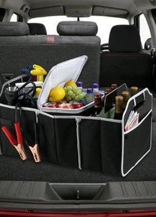 Сумка органайзер в багажник Car Boot Organizer (Складной)