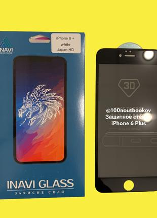 Защитное стекло для смартфона Apple iPhone 6 Plus в Наличии
