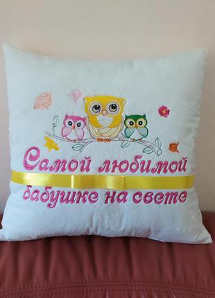Подушке подарок бабушке маме на день рождения 8 марта юбилей