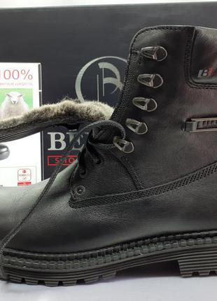 Скидка!зимние кожаные комфортные сапоги-берцы на шнуровке bert...