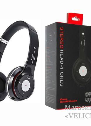 Беспроводные Bluetooth наушники S 460 c MP3 и FM