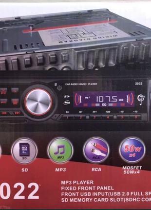 Автомагнитола, магнитофон в авто usb, micro sd, Aux, mp3