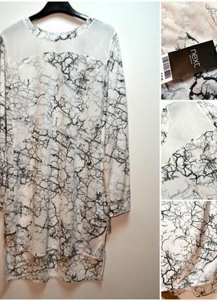 Стильная удлиненная блуза туника с длинным рукавом next