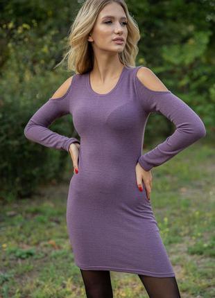 Платье 153r1076 цвет фиолетовый