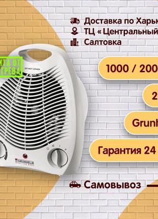 Тепловентилятор спиральный Grunhelm FH-03, тепловентилятор, дуйчи