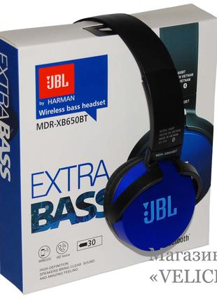 Bluetooth наушники (гарнитура) MP3 FM JBL MDR-XB650BT