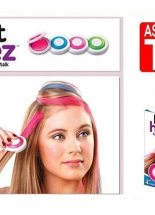 Цветные мелки пудра для волос hot huez оригинал Хот Хуез