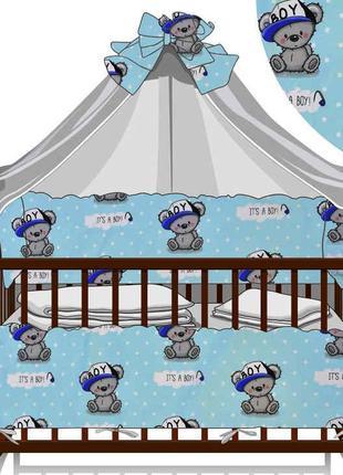 Набор детского постельного белья - 9 предметов, Бортики в кроватк