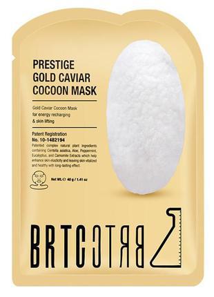 Тканевая маска для лица и шеи BRTC Gold Caviar Cocoon Mask
