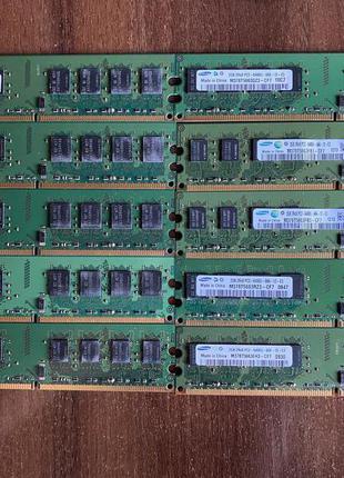 Модуль памяти Samsung DDR2 2Gb 6400U 800Mhz