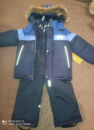 Зимний комплект ( куртка+полукомбинезон) Lenne