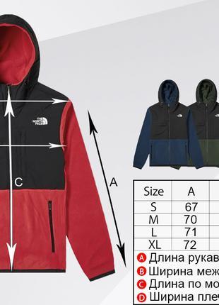 Флисовая куртка The North Face (Черно-красный)
