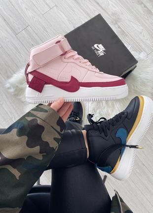 Nike air force 1 jester high xx plum chalk true berry женские ...