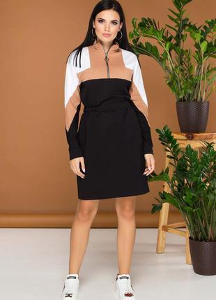 Удобное трикотажное платье с рукавом «летучая мышь»