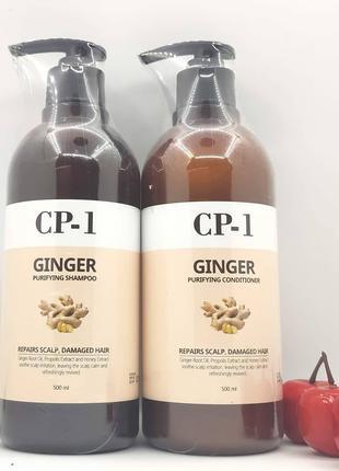 Шампунь Esthetic House CP-1 Ginger Purifying Shampoo