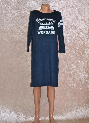 27-29 плюшевые, флисовые, домашние платья и халаты! черная пят...