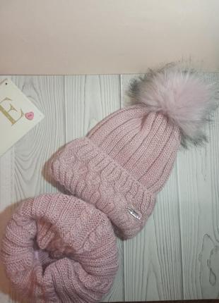 Шапка хомут зимний комплект набор для девочек пудра