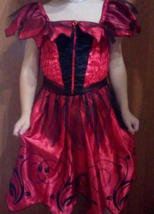 Карнавальный костюм платье цветок /роза/королева  на новый год...
