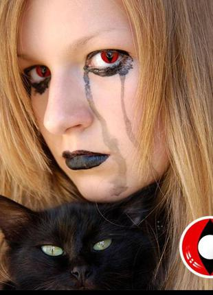 Линзы для глаз на хэллоуин