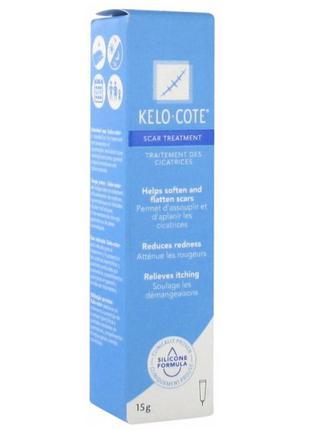 Kelo-cote scar treatment силиконовый гель  15 гр