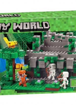 """Конструктор Bela Minecraft 10623 """"Храм в джунглях"""", 604 детали"""