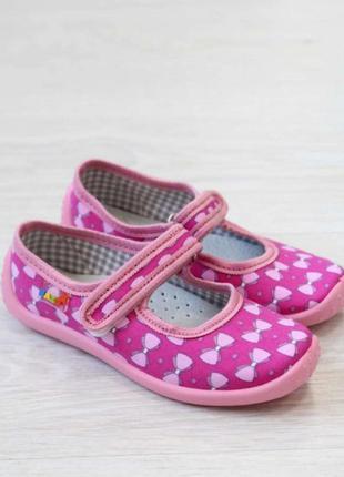 Ортопедическая текстильная обувь