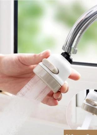 Экономитель воды Water Saver, насадка на кран, водосберегатель