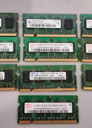 Продам оперативную память ddr2 512mb для ноутбука опт/розница