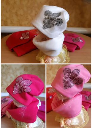 Зимние шапочки с хомутами доя девочек 2 - 5 лет