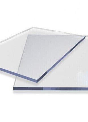 Резаный монолитный поликарбонат Carboglass (Оргстекло, акрил)
