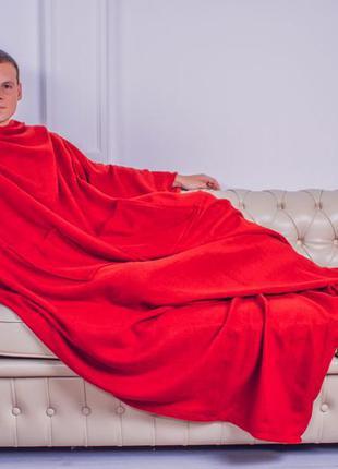 Плед с рукавами из флиса красный рукоплед 180х150 см