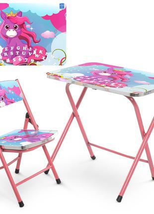 Столик детский складной со стульчиком A19-NEW UNI