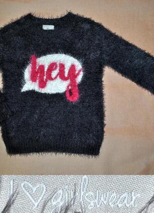 Пушистый свитер от matalan(англия)на 7 лет