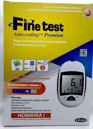 Глюкометр Fine test