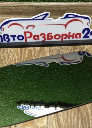Стекло зеркала вкладыш Новое Iveco Daily E3 Ивеко Дейли 99-06