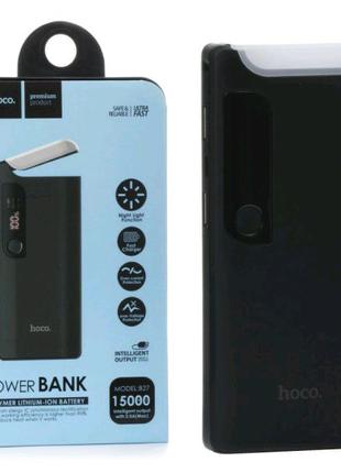 Power Bank hoco: b27