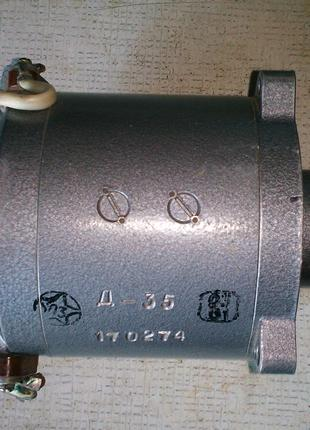 Електродвигун Д-35