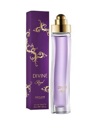 Туалетна вода divine royal 50 ml
