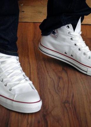 Кеды белые высокие converse all star / кеди білі високі