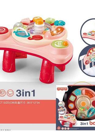 Детский развивающий музыкальный игровой центр 898-2101 с световым