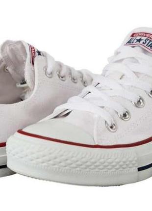 Кеды белые низкие / кеди білі низькі