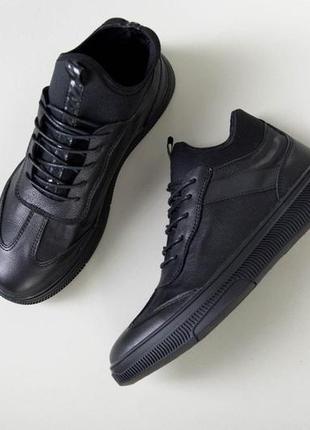 Ботинки кеды спортивные туфли мужские