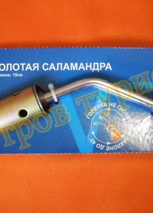 Горелка газовая 1400 градусов AG-0020 Vita Корея