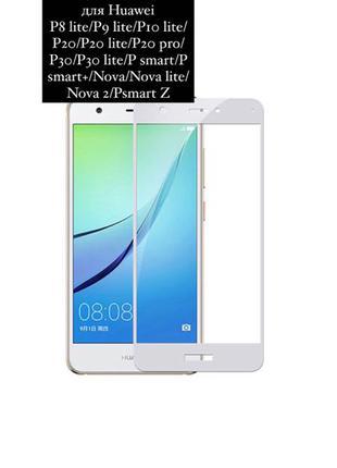 Защитное стекло для Huawei и Honor